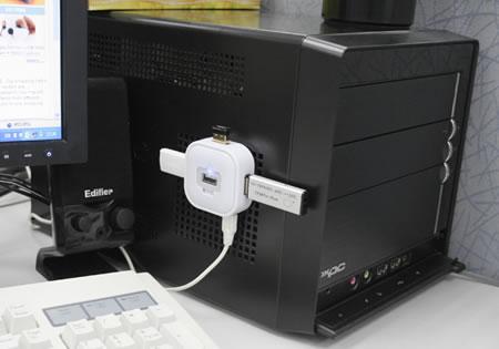 USB Magnetic Hub II