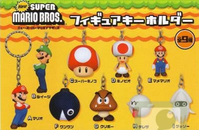 Super Mario Bros. Figure Keychains