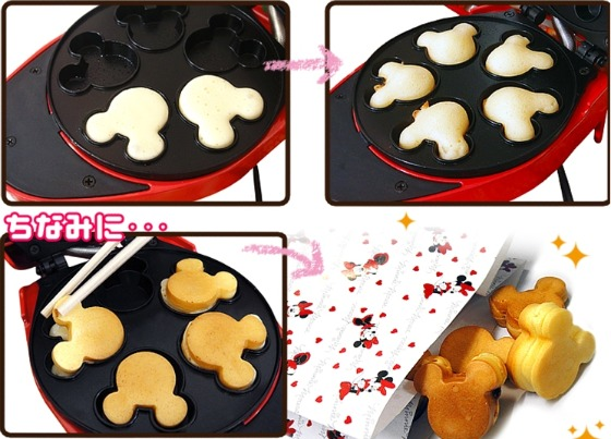 Hello kitty kitchen appliances target - Gallery For Gt Mickey Mouse Pancake Maker