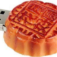 Mooncake USB Flash Drive