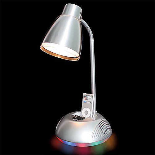Encore Rockin Music Lamp