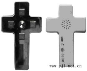 MP3 Cross K57
