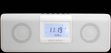 Music Alarm Clock