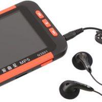 Portable USB Media Player