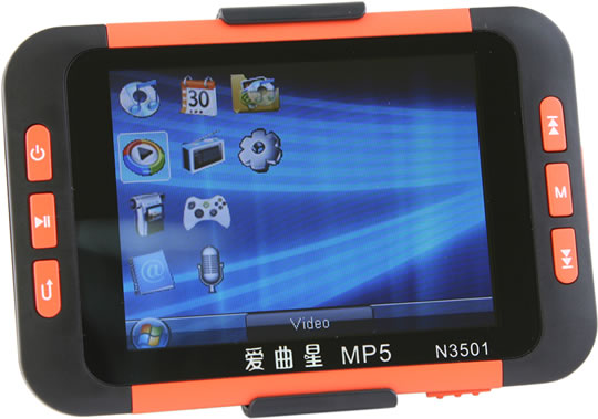 Portable USB Media Player