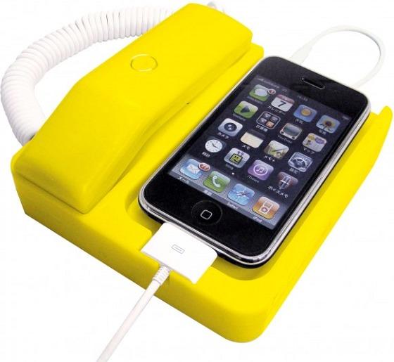 Phone x Phone