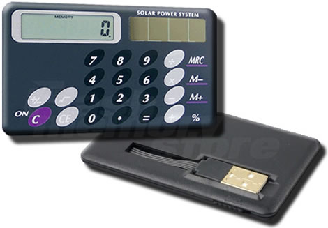 Qmemory  USB Drive Calculator