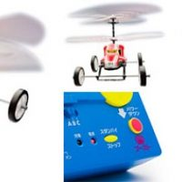 R/C Flying Car