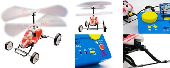 R/C Flying Car