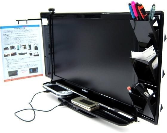 Computer Screen Accessory