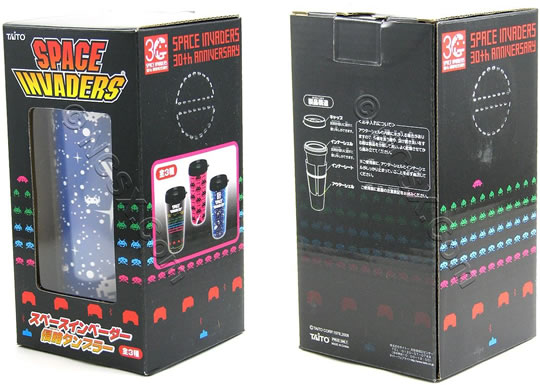 Space Invaders Tumbler
