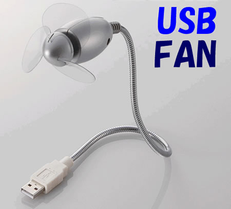 Super Silent USB Fan