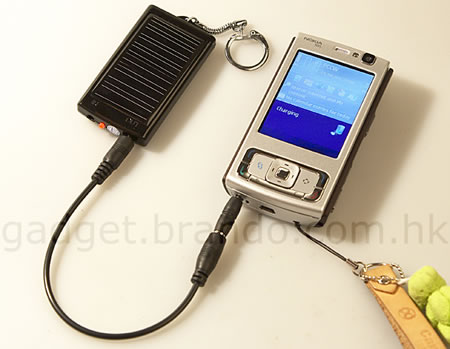 Keychain Solar Emergency Charger