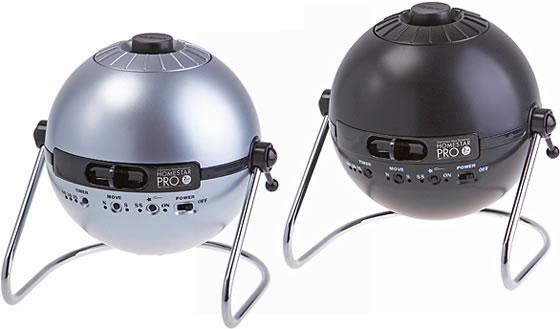 Sega Toys HomeStar Home Planetarium