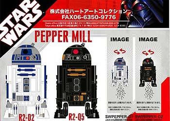 Star Wars Pepper Mills