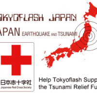 Tokyoflash Supports Japan Tsumani Relief Fund