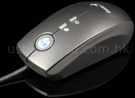 Genius Traveler 515 Laser Mouse