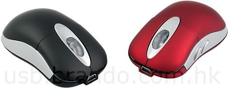 Rechargeable Wireless USB Mouse