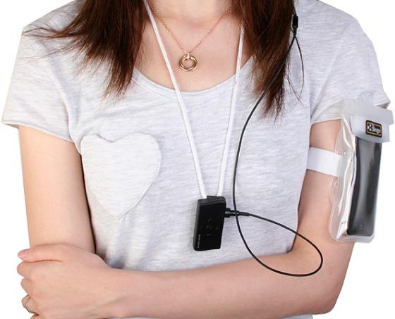 Waterproof Bluetooth Earphones and Gadget Case