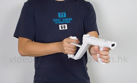 Wii Cyber Gun