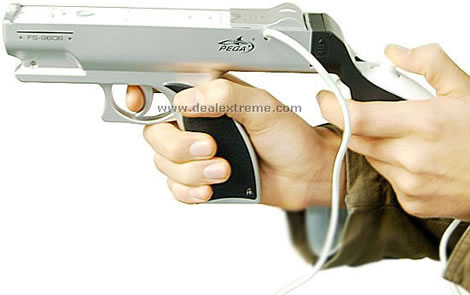 Metallic Nintendo Wii Machine Gun